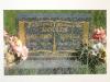 Moulds, Samuel Alfred (1928-1998) and Garrett, Daphne Jean (1941-1998) - gravestone
