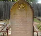 Sherwood, Joseph (1824-1893) and Walker, Elizabeth Ann (1826-1912) and Sherwood, Francis (185-1917) - gravestone